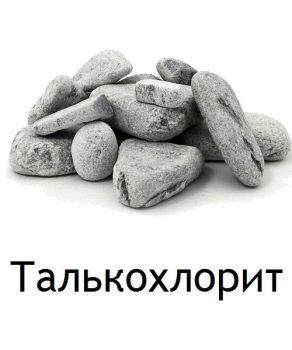 Талькохлорит